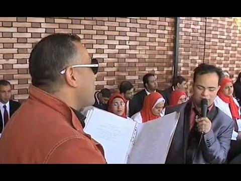 العلاج بالموسيقى نهجا سلكه كورال مصر لذوي القدرات الخاصة  - 19:22-2018 / 1 / 18