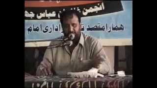 Zakir Saqlain Ghallu Majlis about Hazrat Imam Musa Kazim (A.S) on 2013