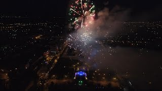 видео День Республики Хакасия — 2017: концерт звезд оперной сцены