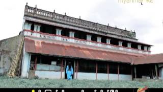 Wine Su Khine Thein - ေႀကာင္ (Karaoke)