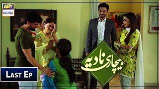 Bechari Nadia Last Episode 114 - 15th February 2019 - ARY Digital Drama