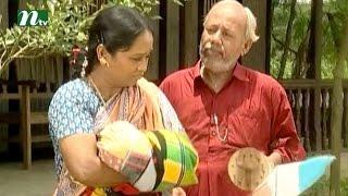 bangla natok ronger manush   episode 15   a t m shamsuzzaman bonna mirza salauddin lavlu l drama