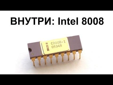 История микропроцессора