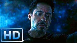 Видение Тони Старка / Мстители: Эра Альтрона (2015)
