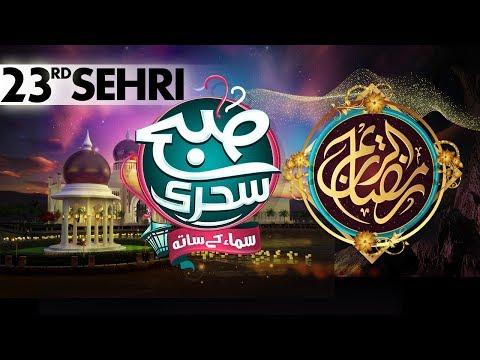 23rd Sehri - Subah Sehri Samaa Kay Saath - SAMAA TV - 19 June 2017