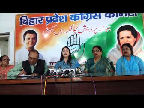 Congress Star Pracharak Nagma