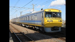 JR東海 キヤ95系ドクター東海井田川駅 発着