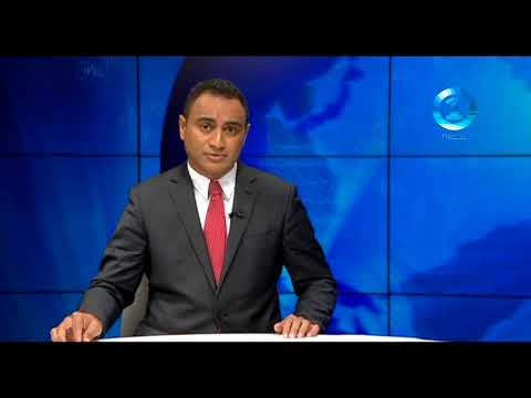 FIJI ONE NEWS 090418