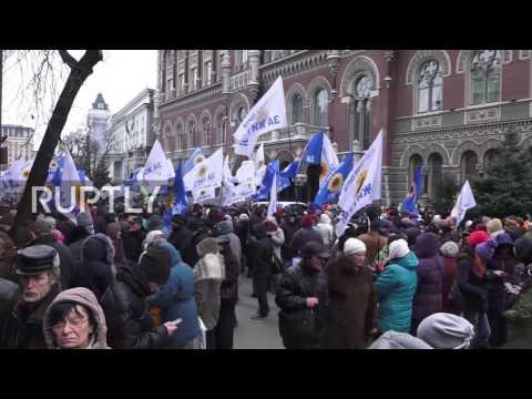 Ukraine: Hundreds rally for dismissal of Gontareva from National Bank of Ukraine