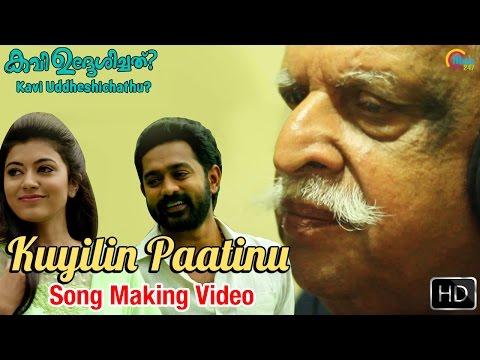 Kavi Uddheshichathu | Kuyilin Paatinu Song Making Video Ft P. Jayachandran | Asif Ali | Official