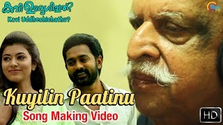 Download Hindi Video Songs - Kavi Uddheshichathu | Kuyilin Paatinu Song Making Video Ft P. Jayachandran | Asif Ali | Official