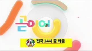 KBS2 2TV 생생정보 ED + 일일드라마 비밀의 남자 NEXT