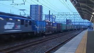 2017/3/3貨物列車1050レEF210‐164号機(新)牽引