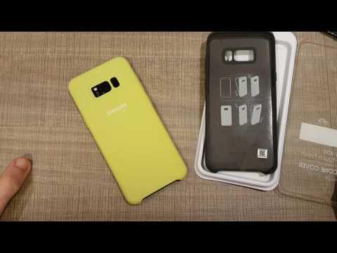 Samsung Silicone Cover Galaxy S8
