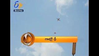 1 PM | 360 | News Headlines | 19th February 2019 | ETV Telangana