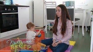 видео Как выбрать няню для ребёнка