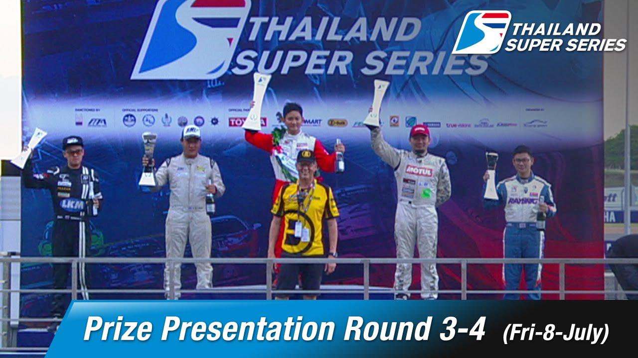 Prize Presentation Round 3-4 | Chang International Circuit (Fri-8-July)