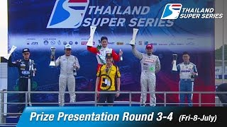 Prize Presentation Round 3-4 | Chang International Circuit (Fri-8-July)