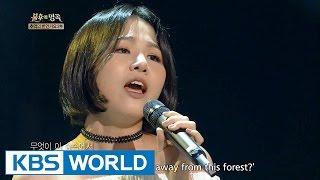 ALi - Beautiful Things | 알리 - 아름다운 것들 [Immortal Songs 2]