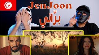 JenJoon - Barrani   برّاني / Reaction Show 🇹🇳 / الأعظم