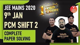 JEE Mains 2020 Question Paper Solving (9th JAN Shift 2) Solutions 🧐 with Tricks  @Vedantu JEE ​