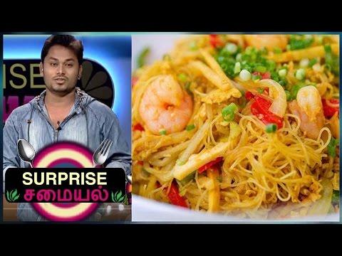 Singapore Dish Pasta || Surprise Samayal || Interactive TV