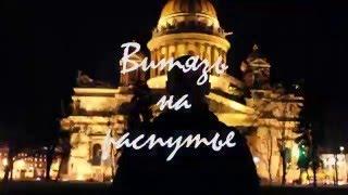 видео «Голубые танцовщицы» и «Мадонна с младенцем». 7 шедевров Пушкинского музея