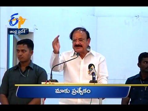 Andhra Pradesh - 28th October 2016 - Ghantaravam 3 PM News Headlines