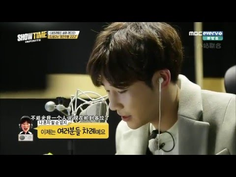 【八站联合】151210 INFINITE SHOWTIME EP01 普效中字