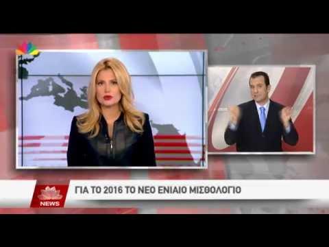 Star - Ειδήσεις 22.11.2014 - απογευματινό δελτίο