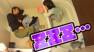 【Real escape game】 Escape from a bath ~ Real escape game ~ | Sunday family # 487 (* 'ω `*)