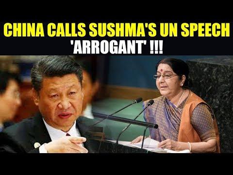 China comes to Pak's rescue; calls Sushma's speech at UN 'haughty' | Oneindia News