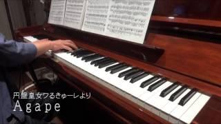 えーえす様の素晴らしい楽譜お借りしました→http://www.nicovideo.jp/wa...