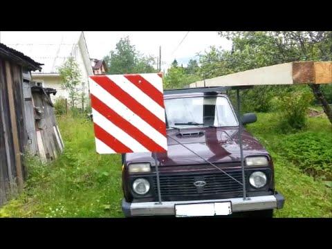 багажник на крышу автомобиля, самодельный багажник, лада НИВА ВАЗ-2121