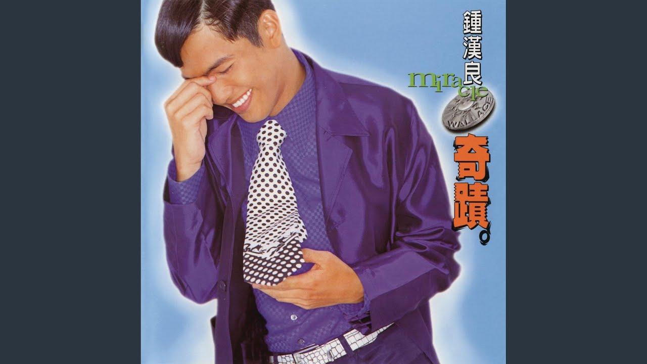Feng Chui feng chui han liang