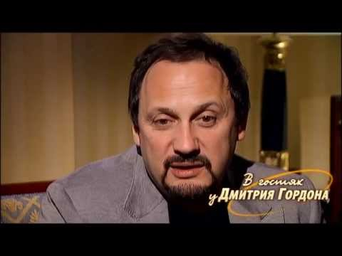 Стас Михайлов. 'В гостях у Дмитрия Гордона'. 1/2 (2013)