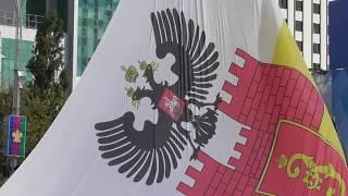 поднятия флага Краснодара. День города 2019