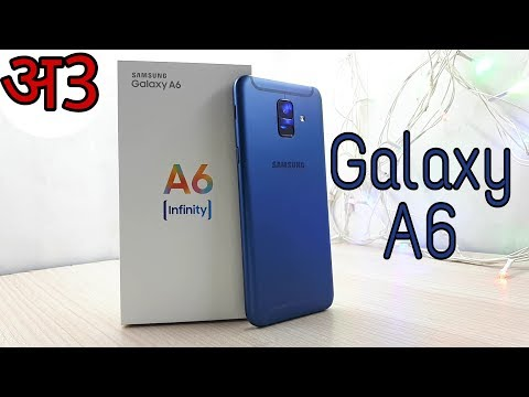 Does Samsung Galaxy A6 has notification light? | OnlyMobiles com