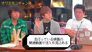 00:07 質問読み 02:50 回答 □「HikakinTV」→https://www.youtube.com/us...