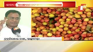 Food Safety Commissioner to test litchi fruit samples- Odisha Health Minister