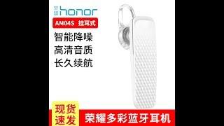 Huawei Honor AM04S і дуже класний чохол для П Смарт +