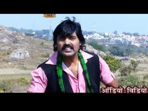 Nagpuri Song Jharkhand 2015 - Sawan Bhado...