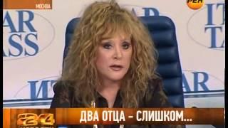 А. Пугачева «Геям воспитать ребёнка будет безумно тяжело»