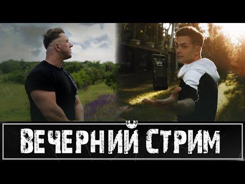 Стрим с Виктором Симкиным. О спорте, блогах и жизни