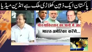 Indian Media Afriad of PAKCHINA friendship and CPEC