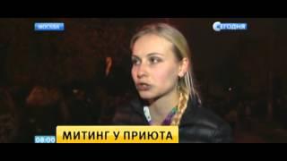 Митинг из-за массовой гибели животных в московском приюте перерос в драку