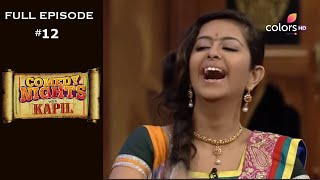Comedy Nights with Kapil  Full Episode 12  Tina Dutta  Avika Gor