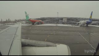 Киев Аэропорт Борисполь терминал D | Ukraine  Kiev Boryspil terminal D