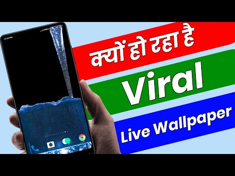 Amazing 3d Live Wallpaper For Your Android Smartphone Dk Tech Hindi Youtube