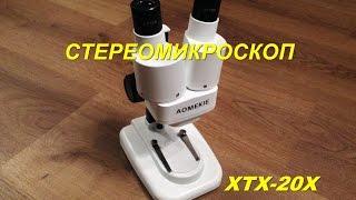 микроскоп aomekie xtx 20x